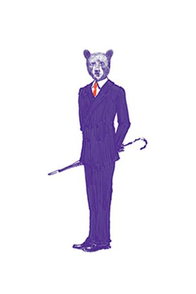 Atkinsons' bear illustration